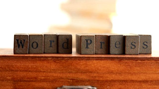 WordPress関連の記事