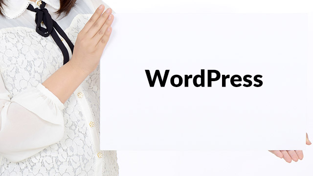 [WordPress]ページネーションをプラグインなしで付ける方法