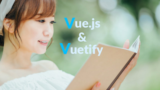 [Vue.js]Vuetifyでアコーディオン型のリストを実装する方法[v-expansion-panel]