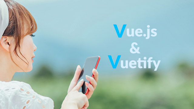 [Vue.js]Vuetifyでタブ切り替え型のコンテンツを実装する方法[v-tabs]